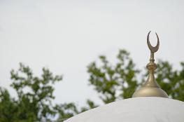Eid symbolic call to prayer will be heard in Preston